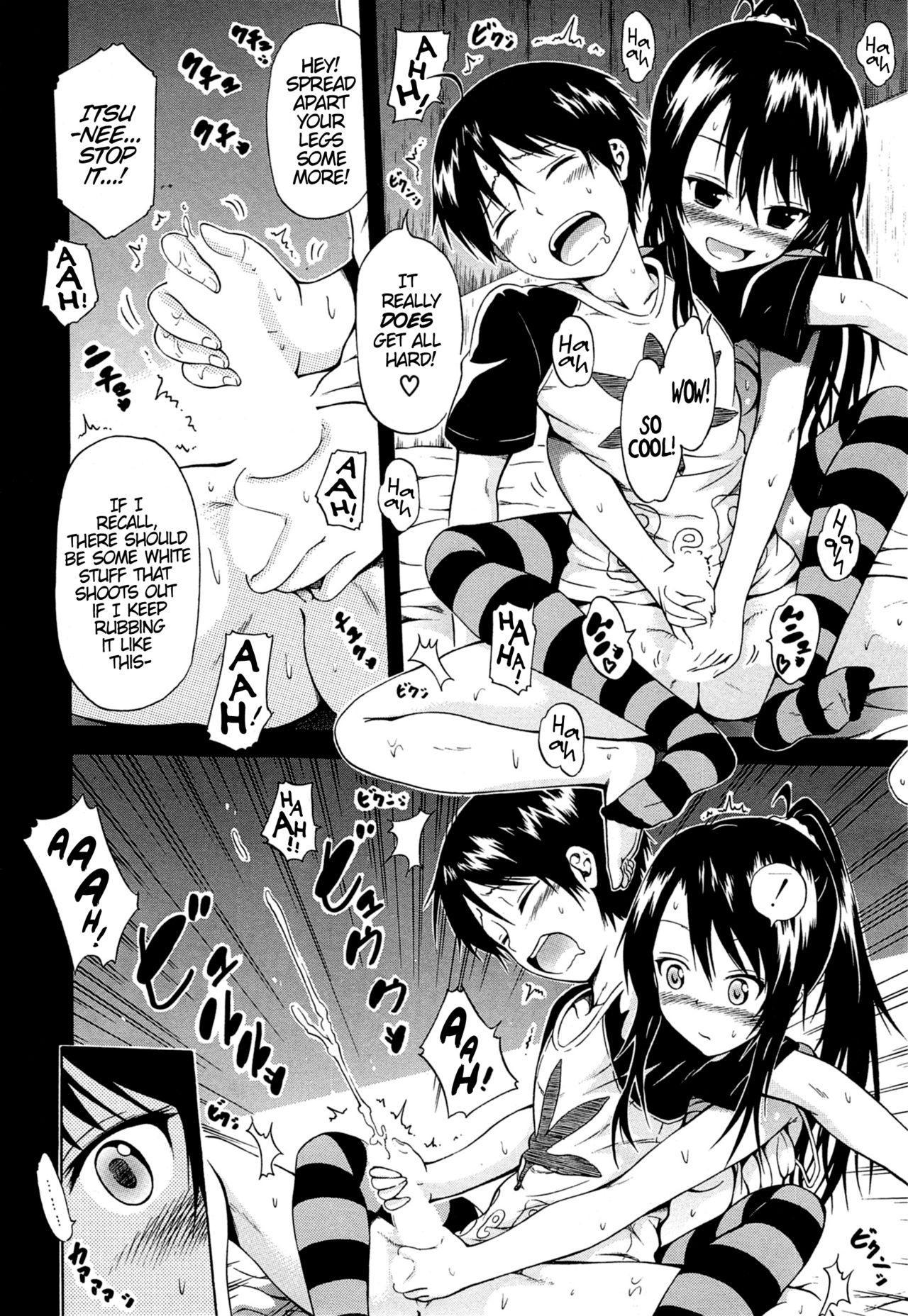 Natsumitsu x Harem! + Bonuses 66