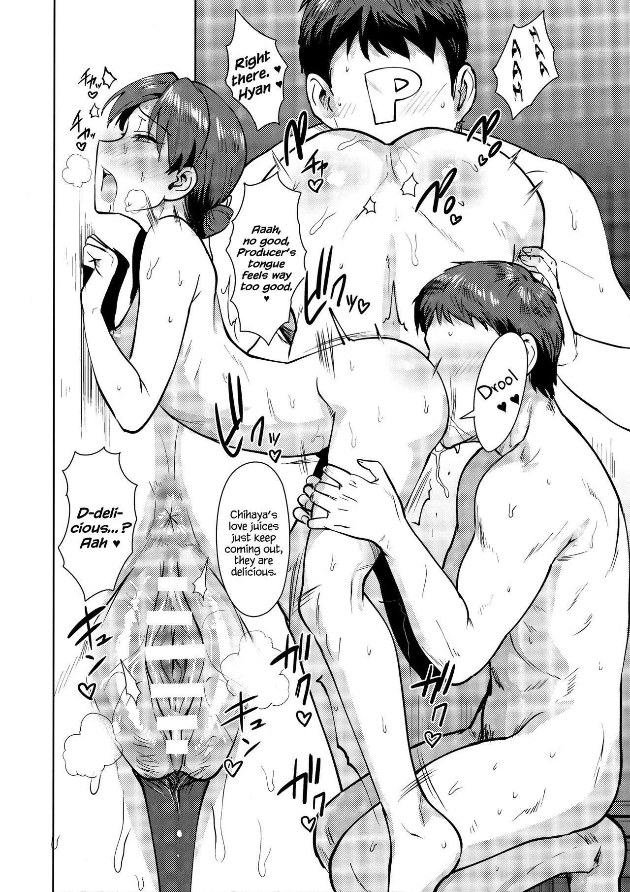 Chihaya to Ofuro   Bath with Chihaya 13