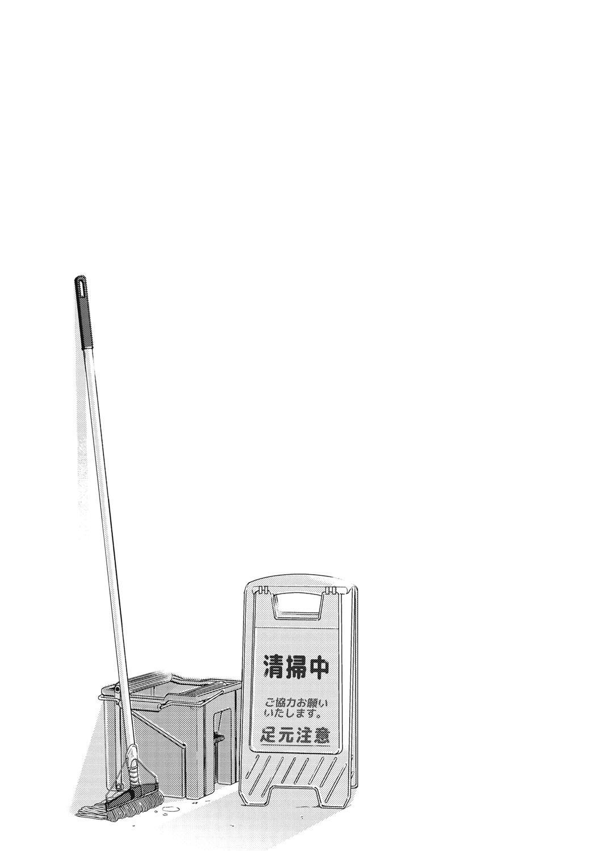 Kanojo no Setsuna 154