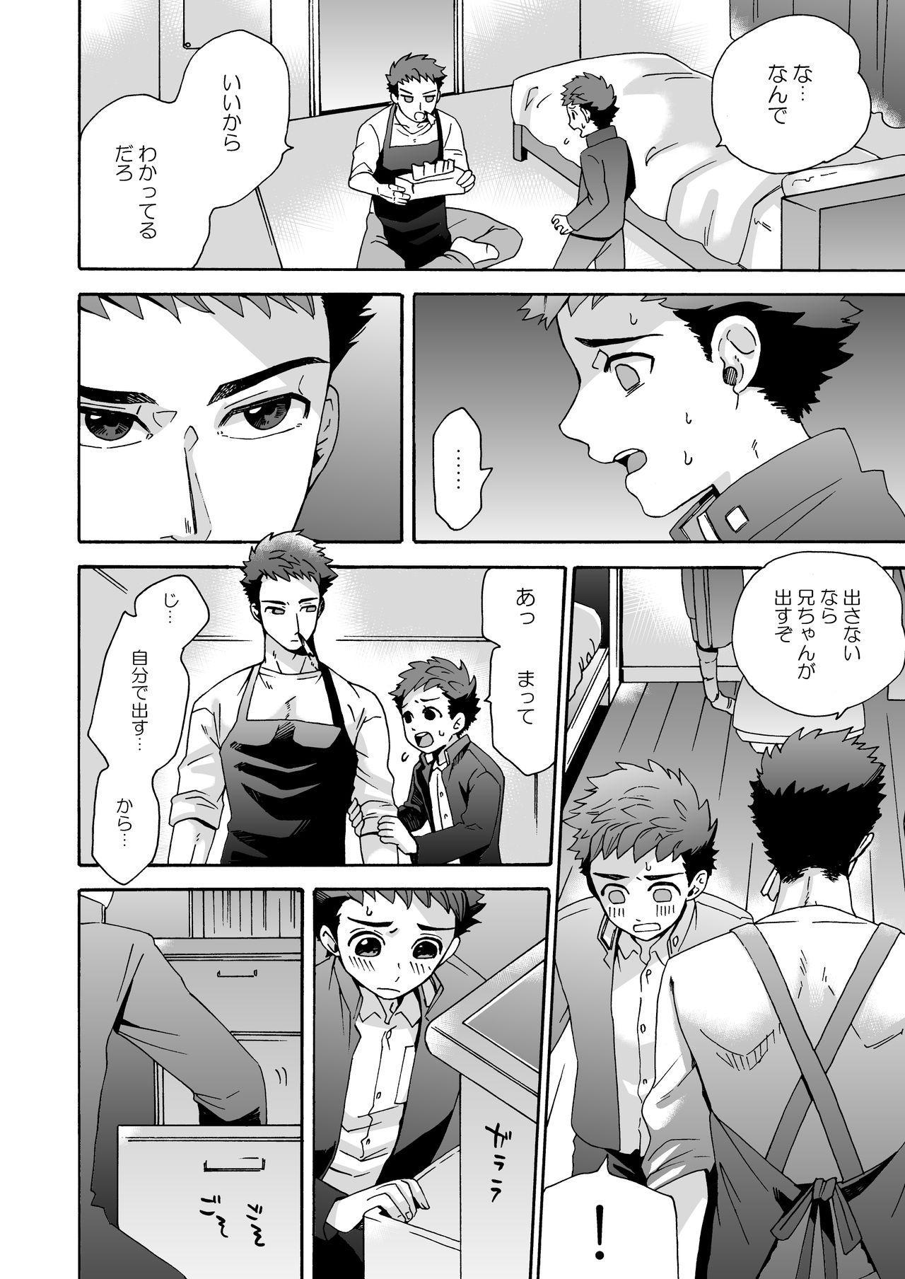 """""""Ichidaiji."""" 11"""