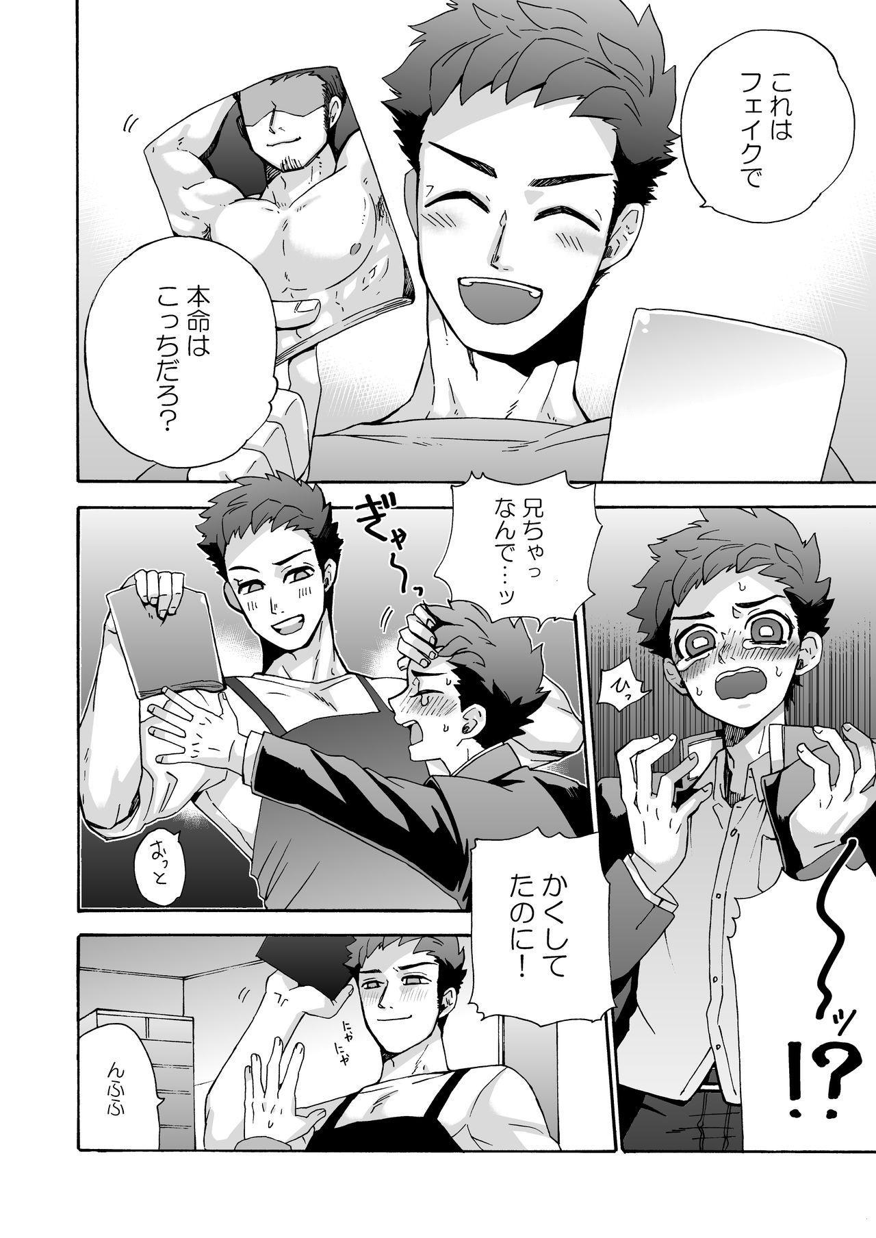 """""""Ichidaiji."""" 13"""