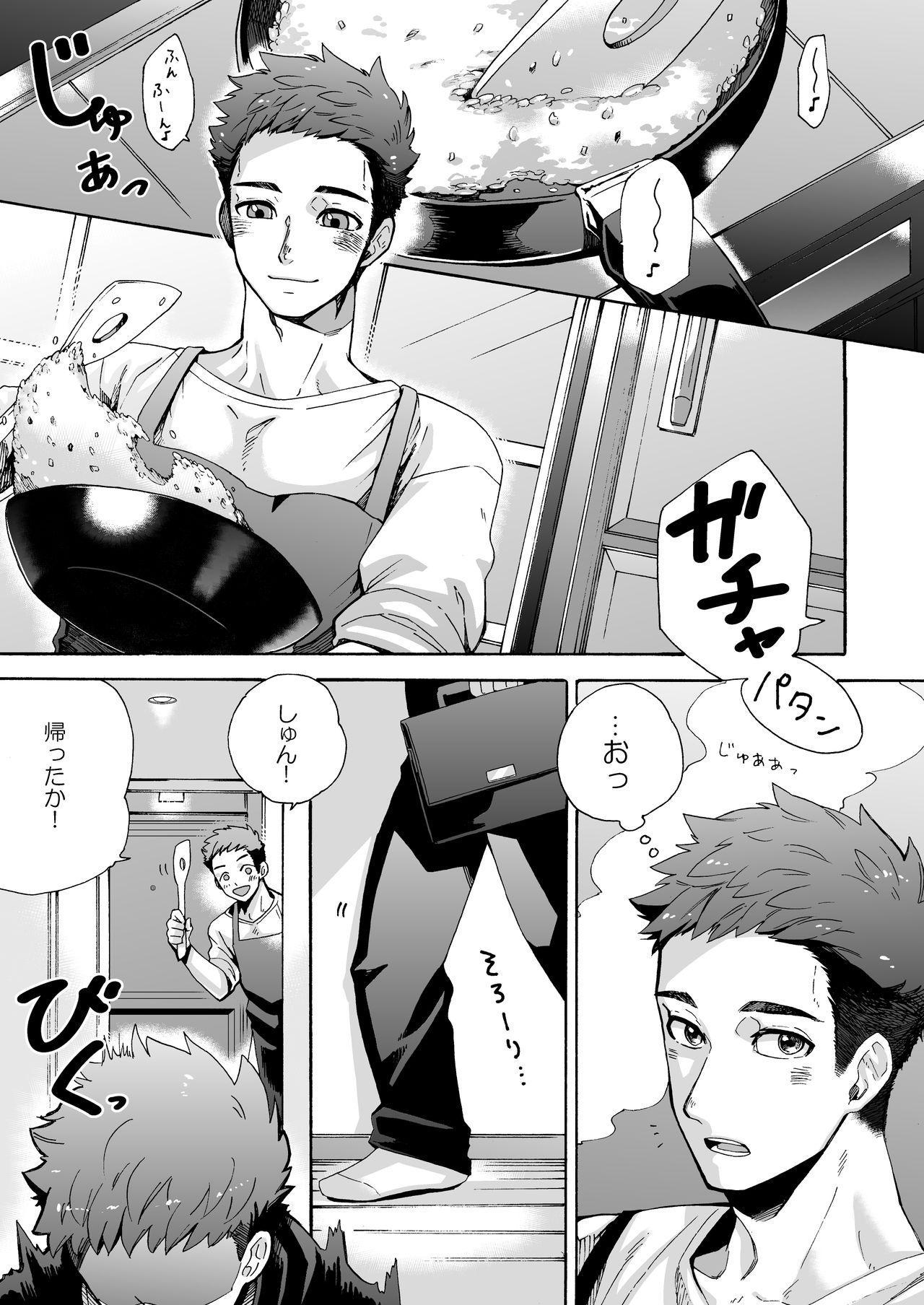 """""""Ichidaiji."""" 4"""
