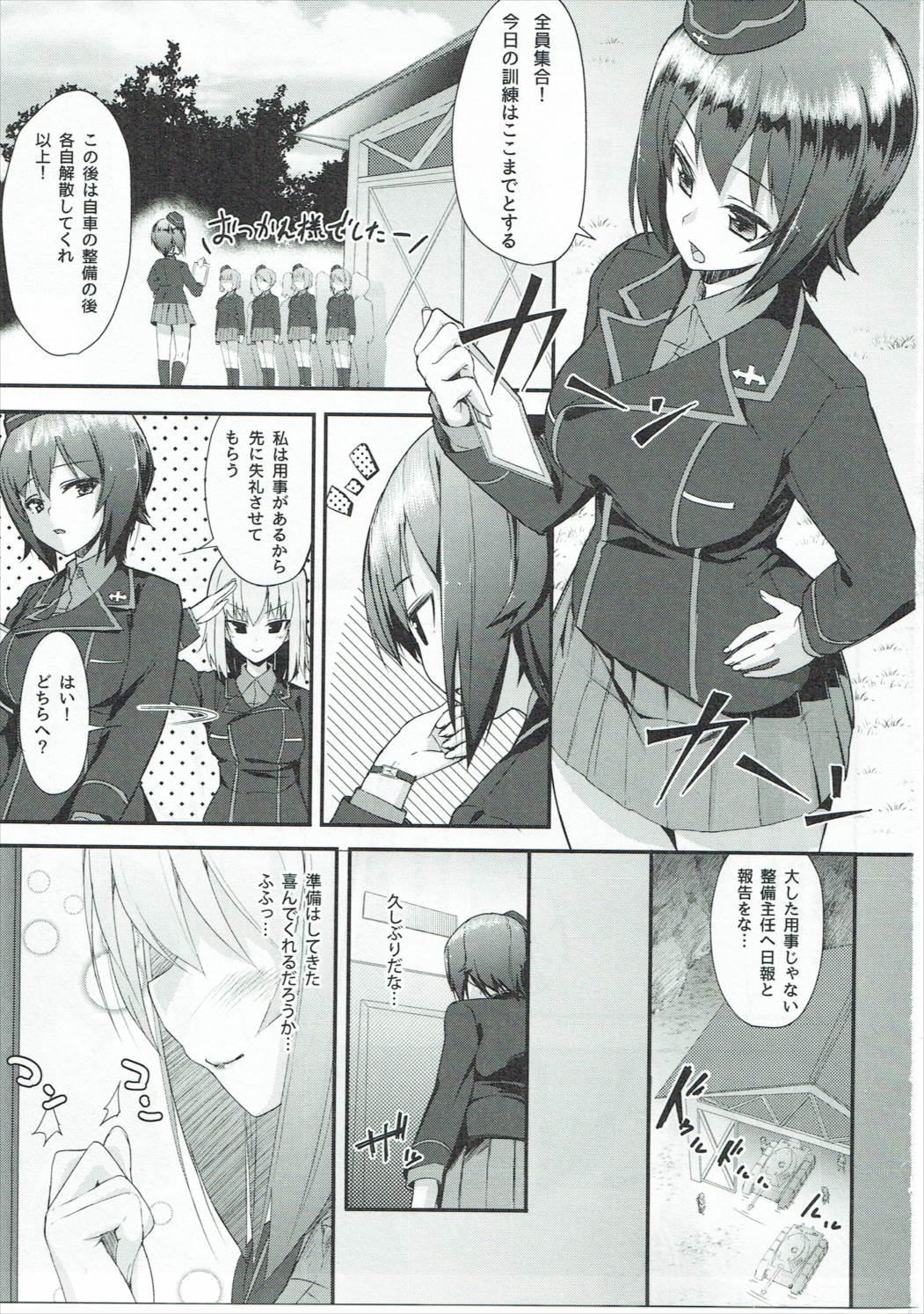 Maho-san ga Nakaiki no Yosa ni Mezameru Hon 1