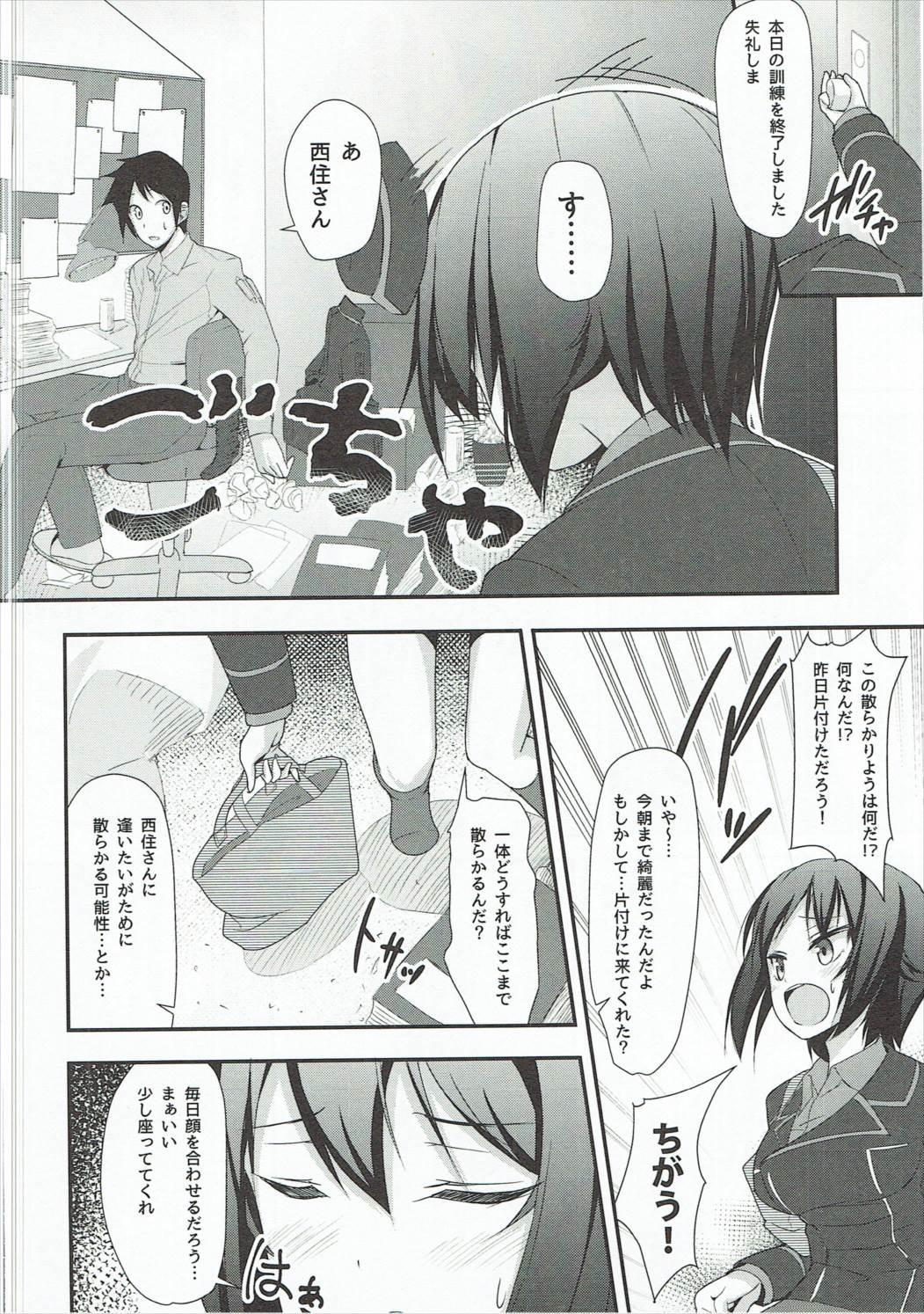 Maho-san ga Nakaiki no Yosa ni Mezameru Hon 2