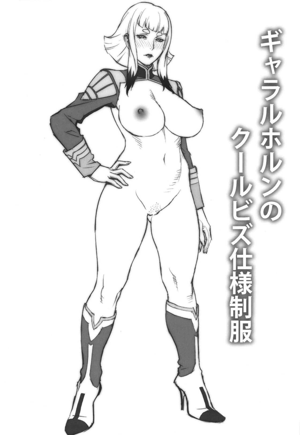 Suki Suki Gjallar Shikibu-san 2