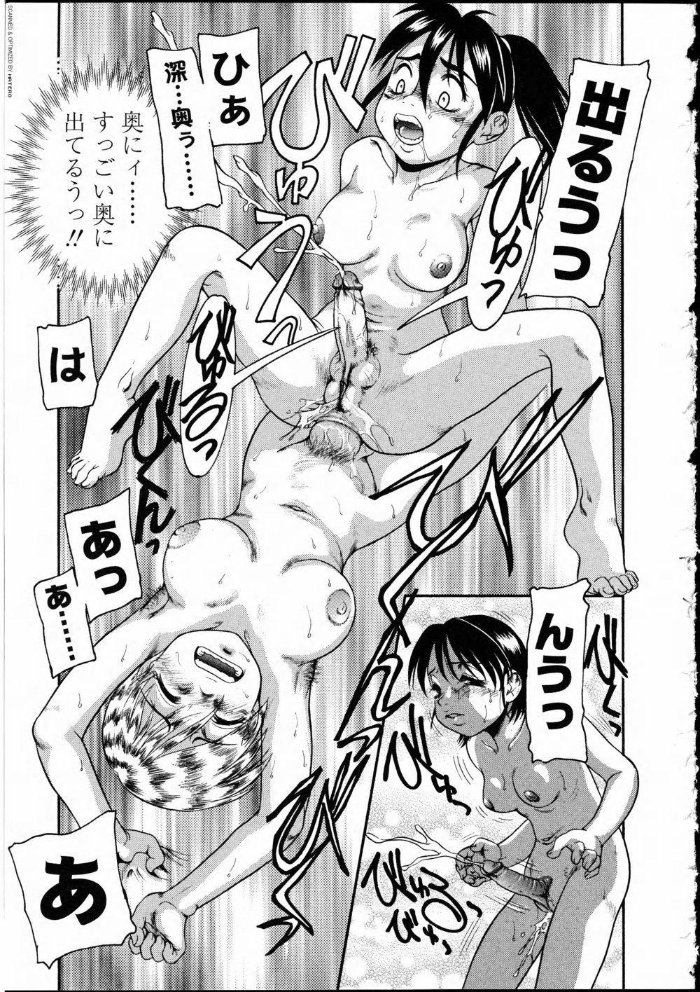 Futanarikko LOVE 10 178