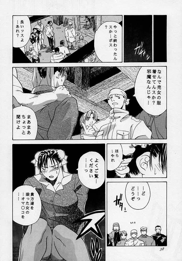 Tenimuhou 3 - Another Story of Notedwork Street Fighter Sequel 1999 36