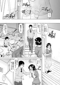 Yowaki na Mama ni Tsukekonde - I presume upon a timid mother. 3