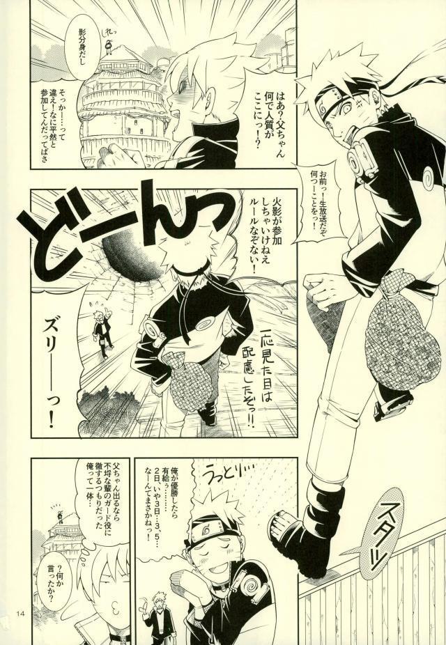 Nanadaime ga Nandemo Onegai Kiitekurerutte yo! 9