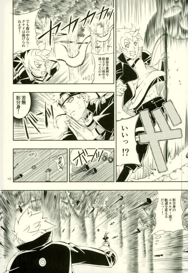 Nanadaime ga Nandemo Onegai Kiitekurerutte yo! 11