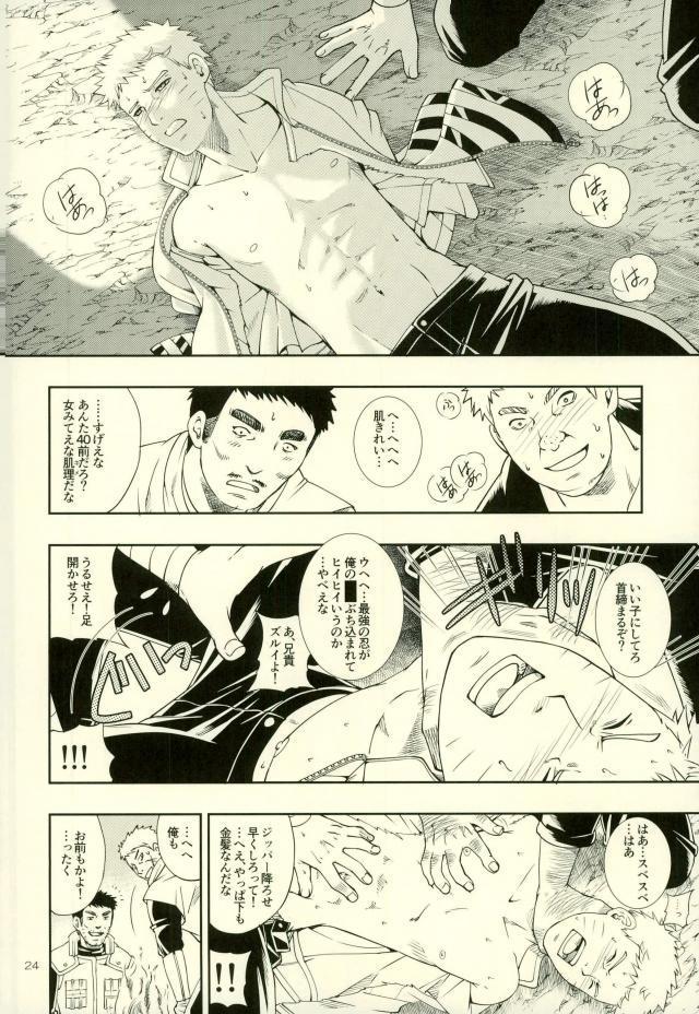 Nanadaime ga Nandemo Onegai Kiitekurerutte yo! 19