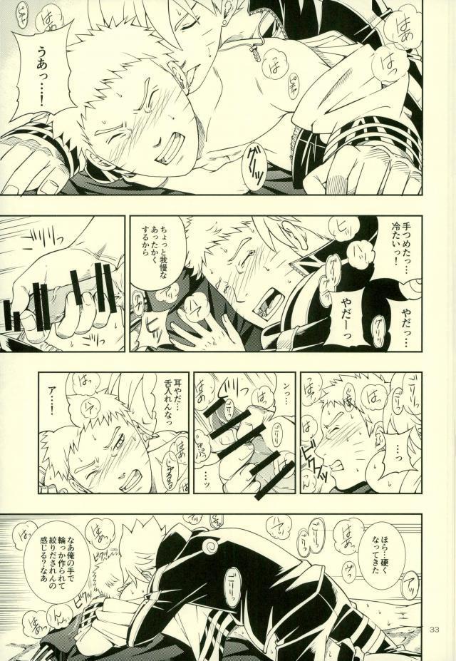 Nanadaime ga Nandemo Onegai Kiitekurerutte yo! 28
