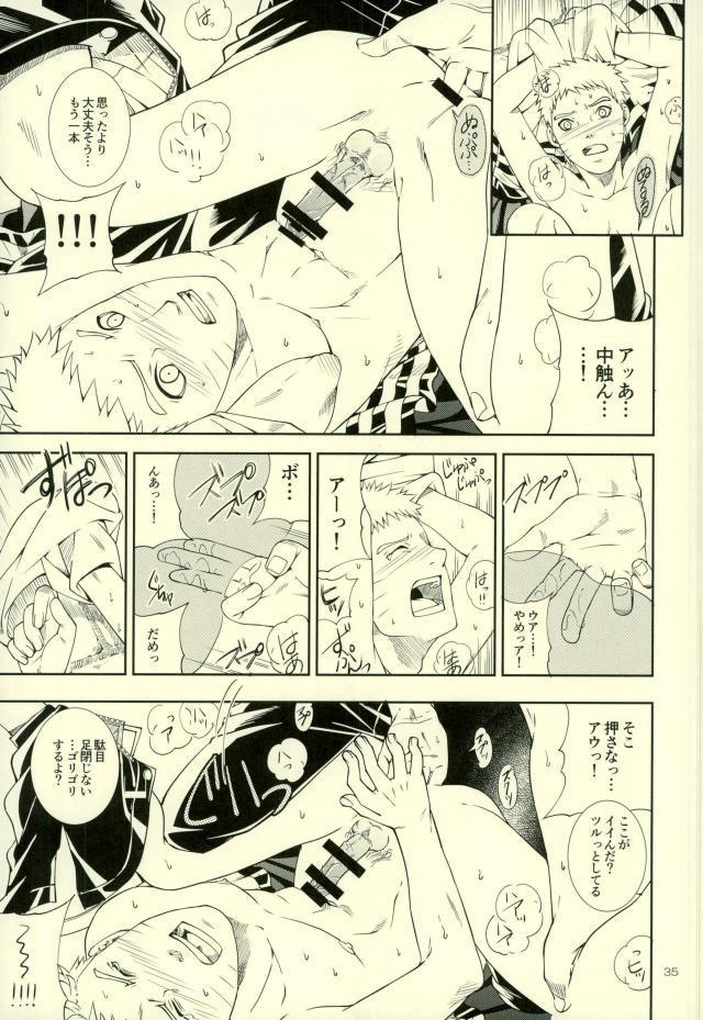 Nanadaime ga Nandemo Onegai Kiitekurerutte yo! 30
