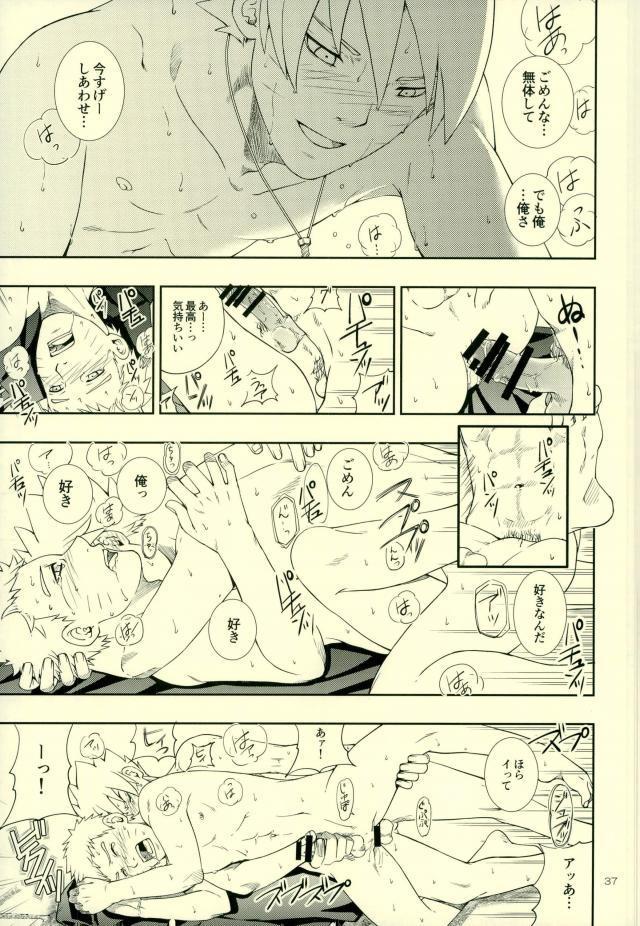 Nanadaime ga Nandemo Onegai Kiitekurerutte yo! 32