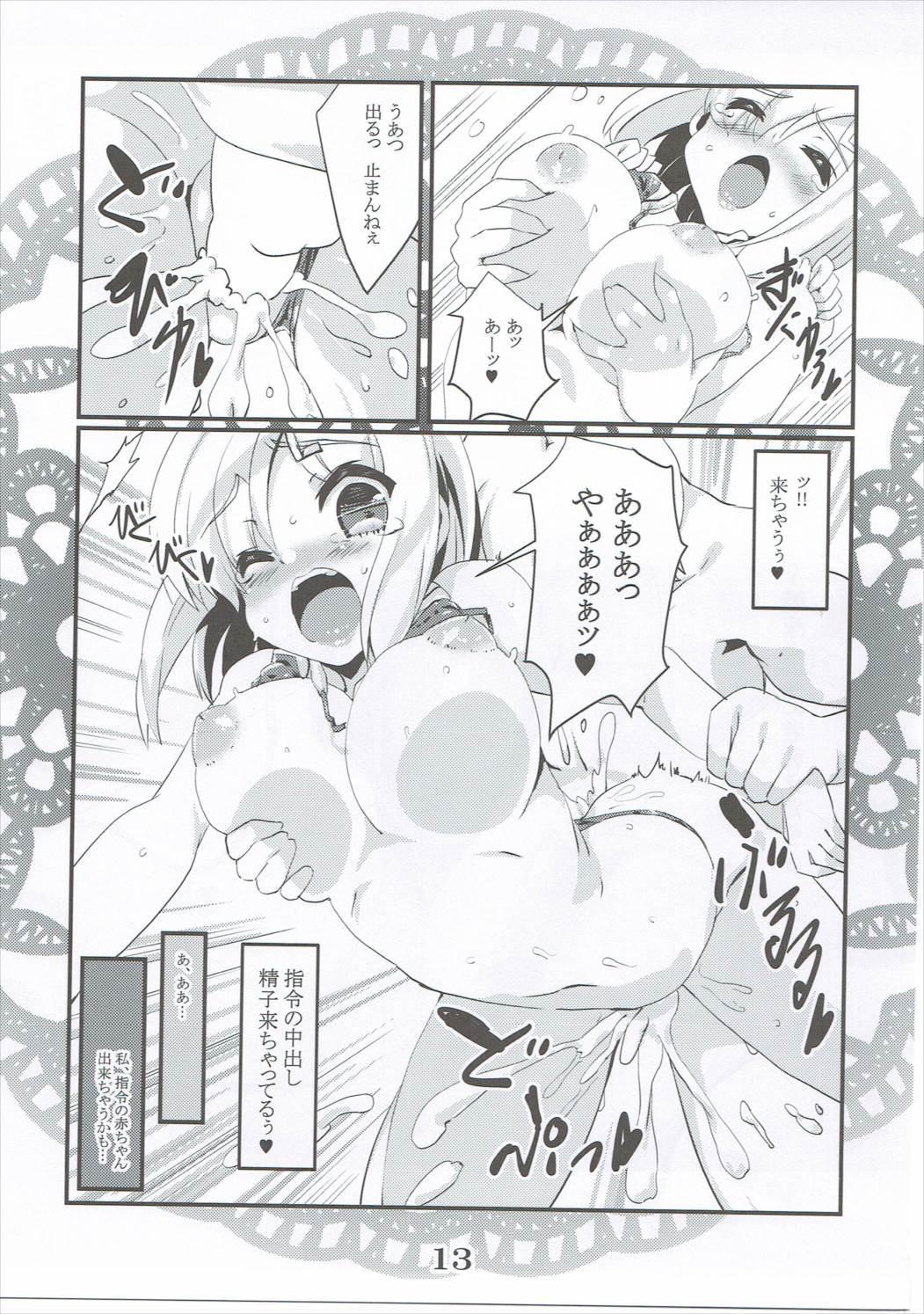 Rensou Harugatari 20 11
