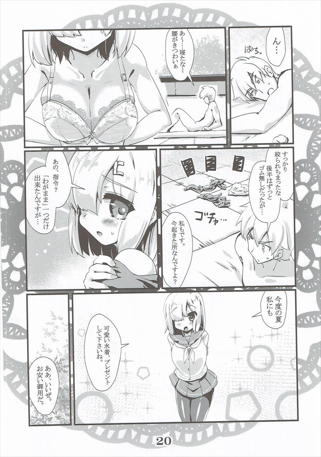 Rensou Harugatari 20 18