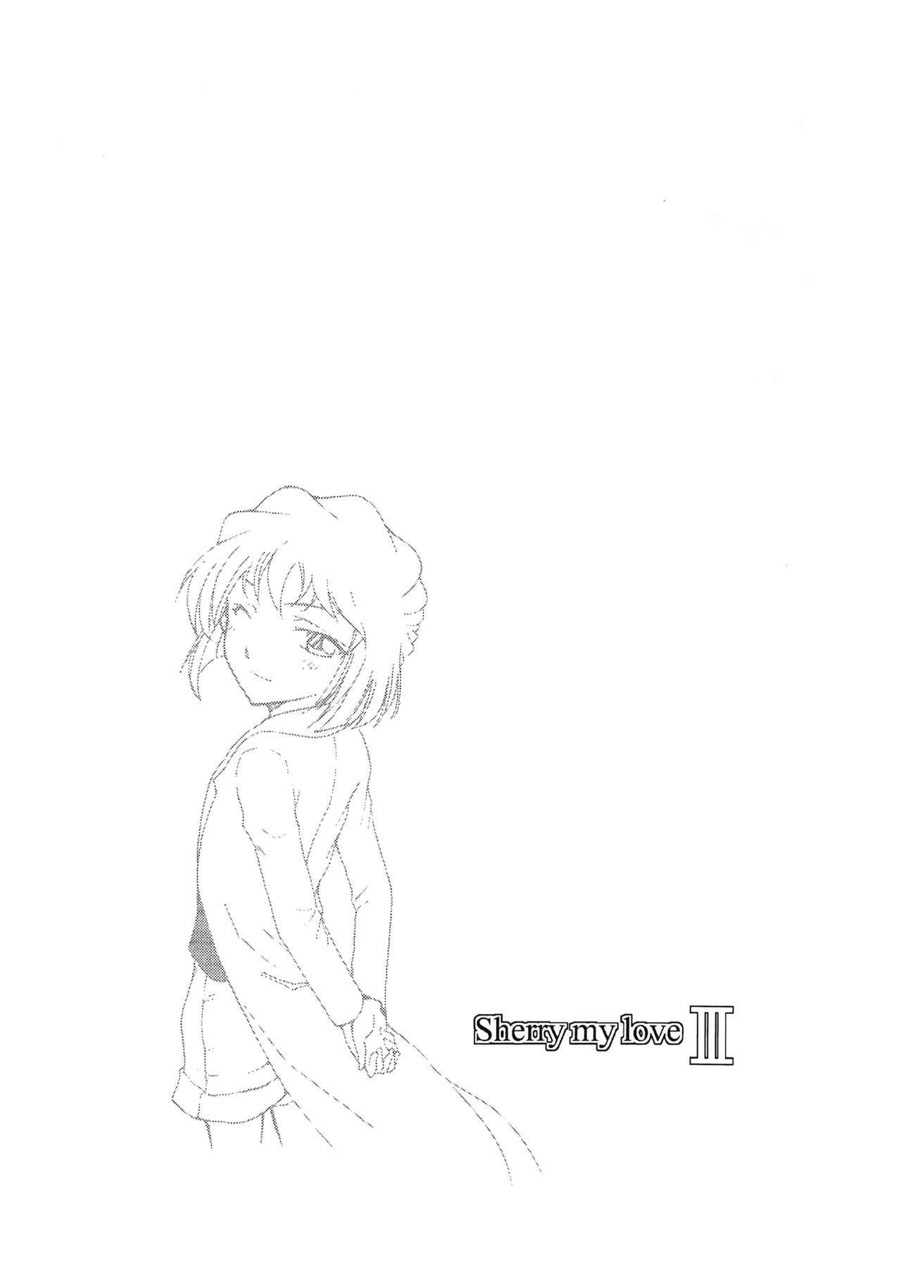 Sherry my love III 15