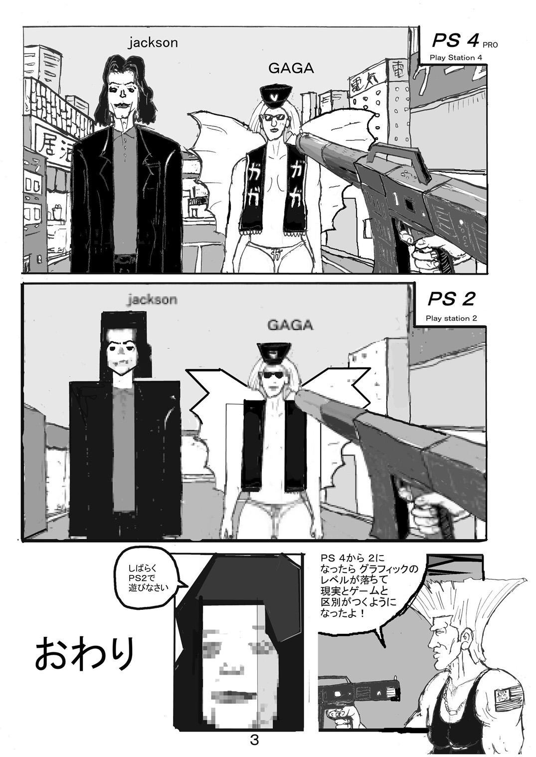 Taikutsu na Warawa o Tanoshimaseyo 22