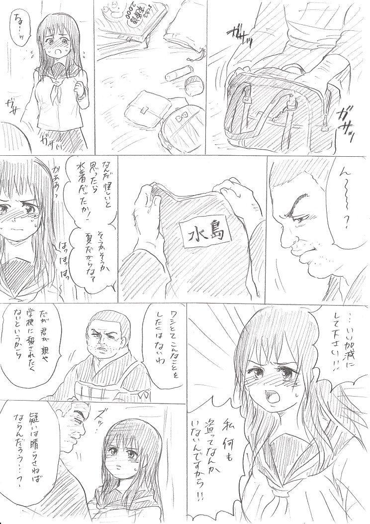 Senju-san no Kanojo Okiyome SEX Manga 9