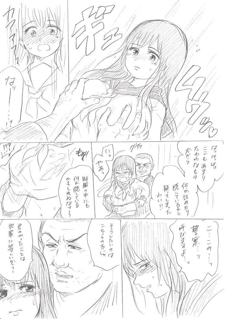 Senju-san no Kanojo Okiyome SEX Manga 10