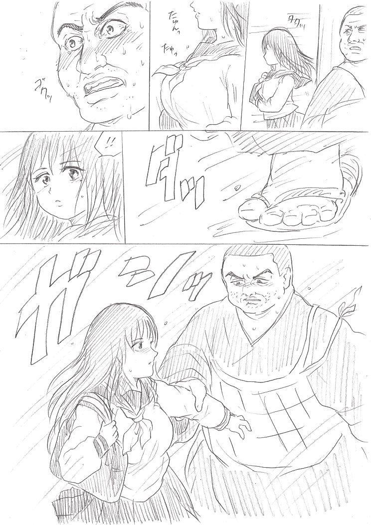 Senju-san no Kanojo Okiyome SEX Manga 6