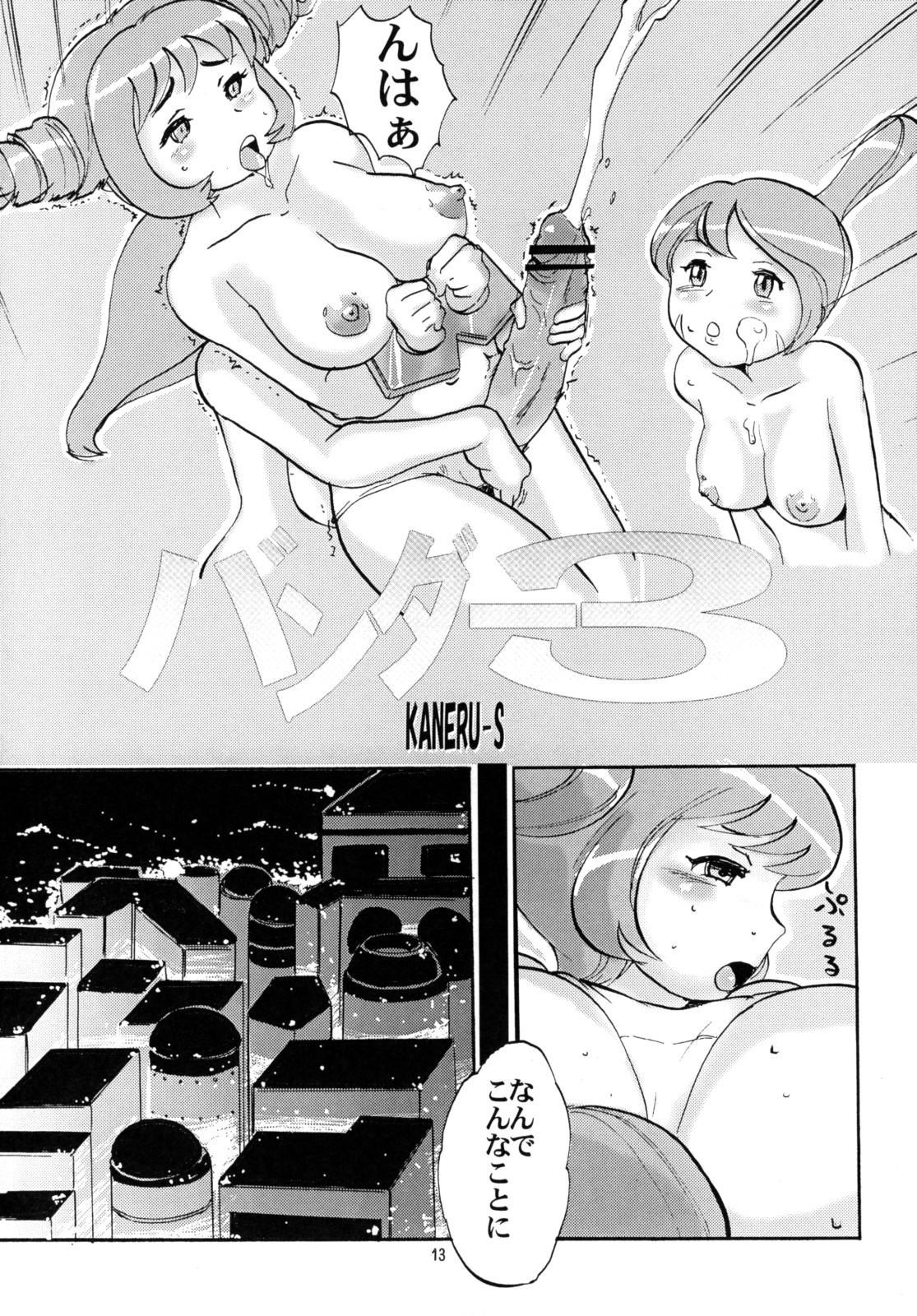 Momo-an 22 11