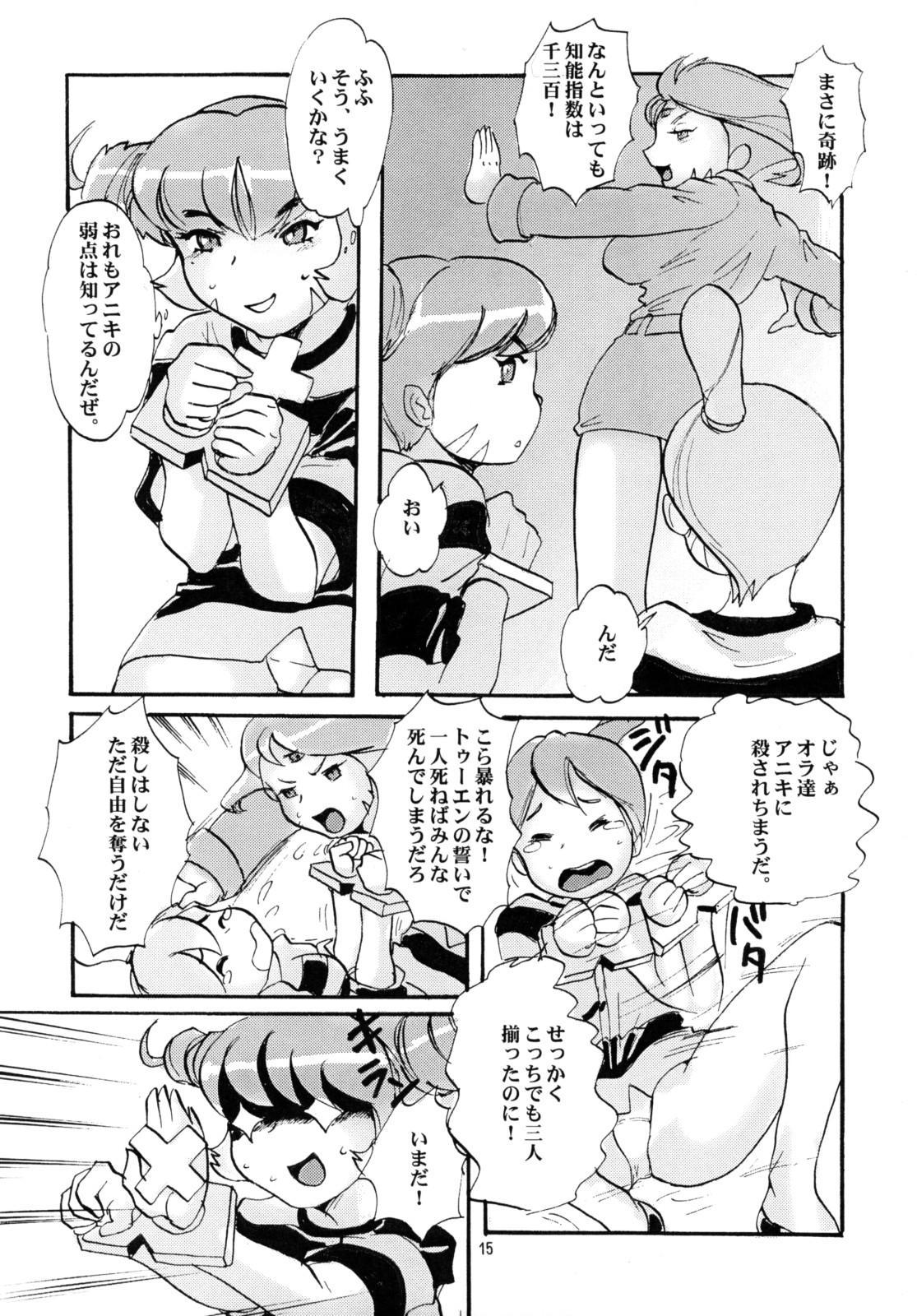 Momo-an 22 13