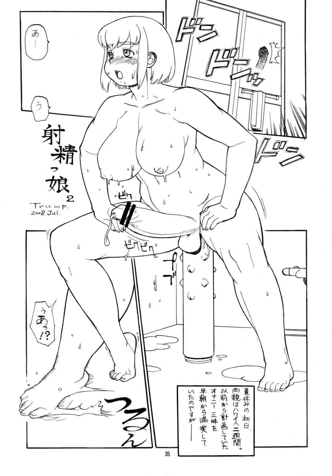 Momo-an 22 33