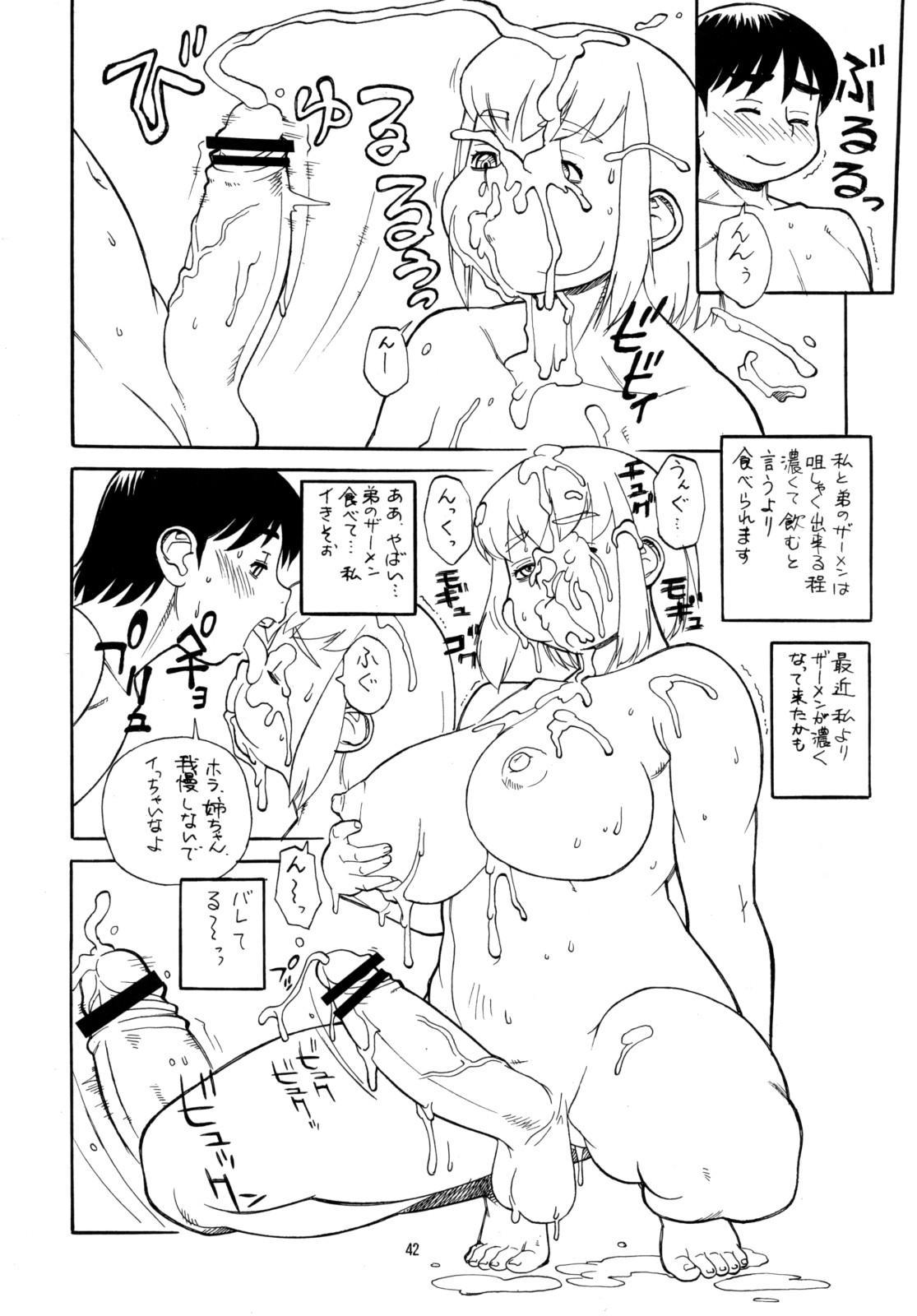 Momo-an 22 40