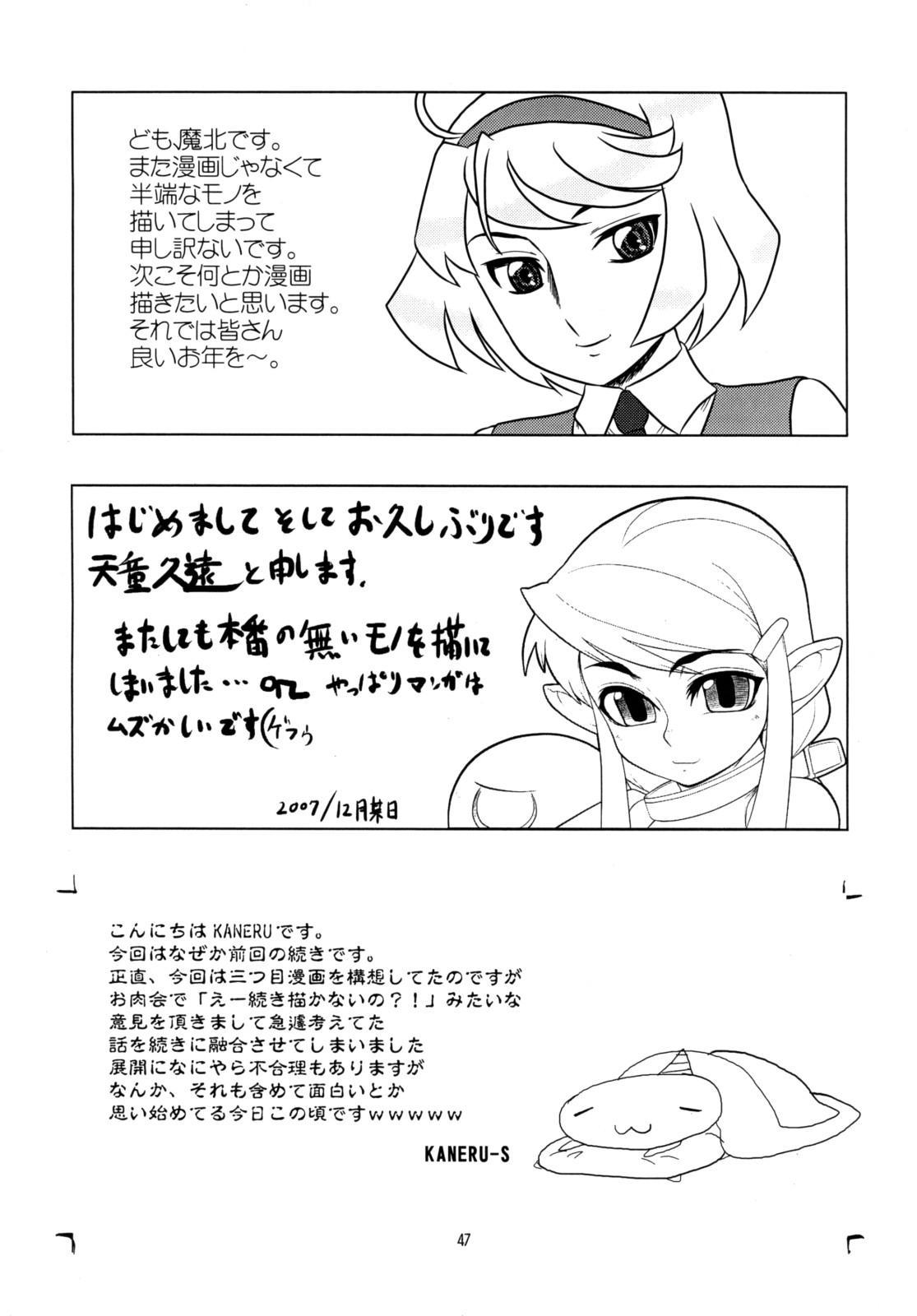 Momo-an 22 45