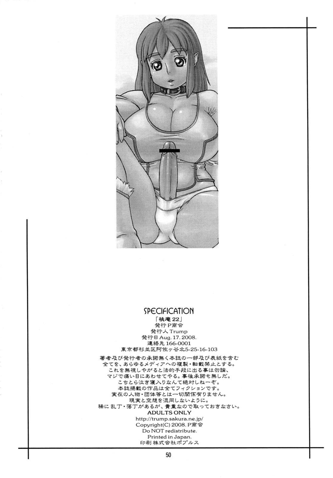 Momo-an 22 48