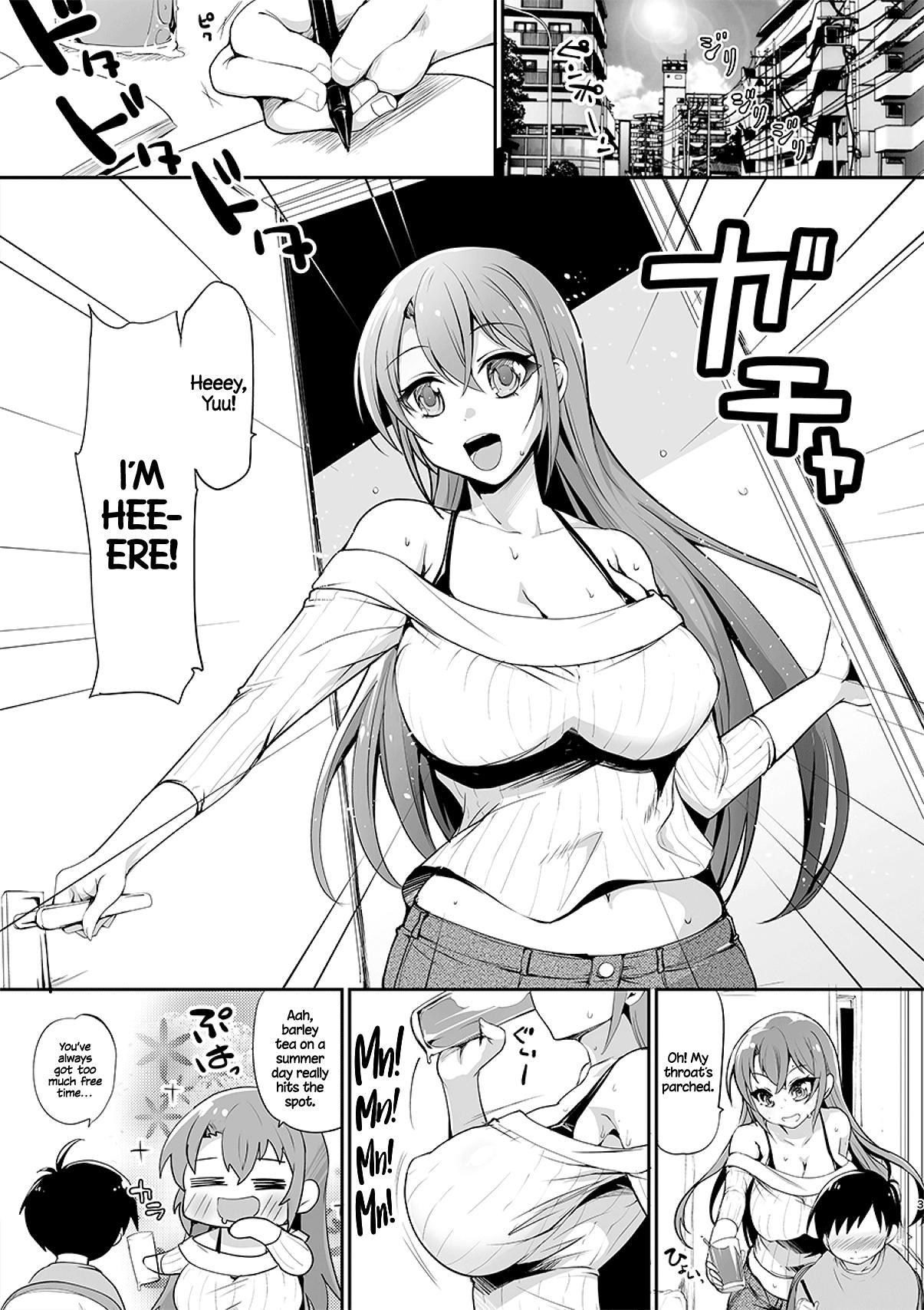 Kyonyuu no Onee-chan wa Suki desu ka?   Do You Like Big Sis' Big Tits? 1