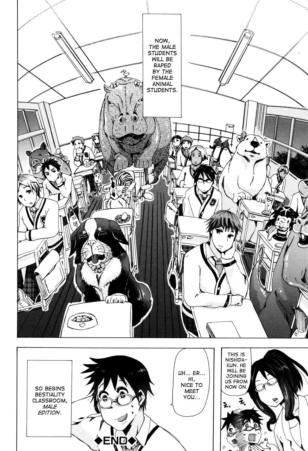 Juukan Kyoushitsu - Bestiality Class 176