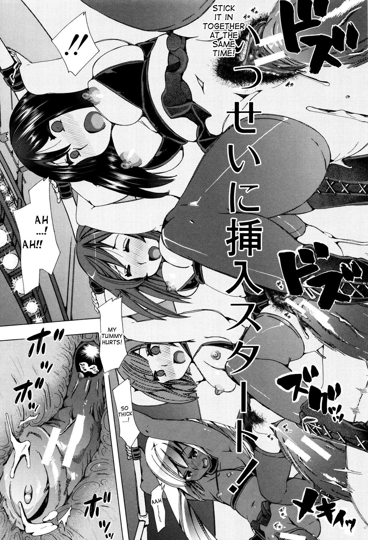 Juukan Kyoushitsu - Bestiality Class 194