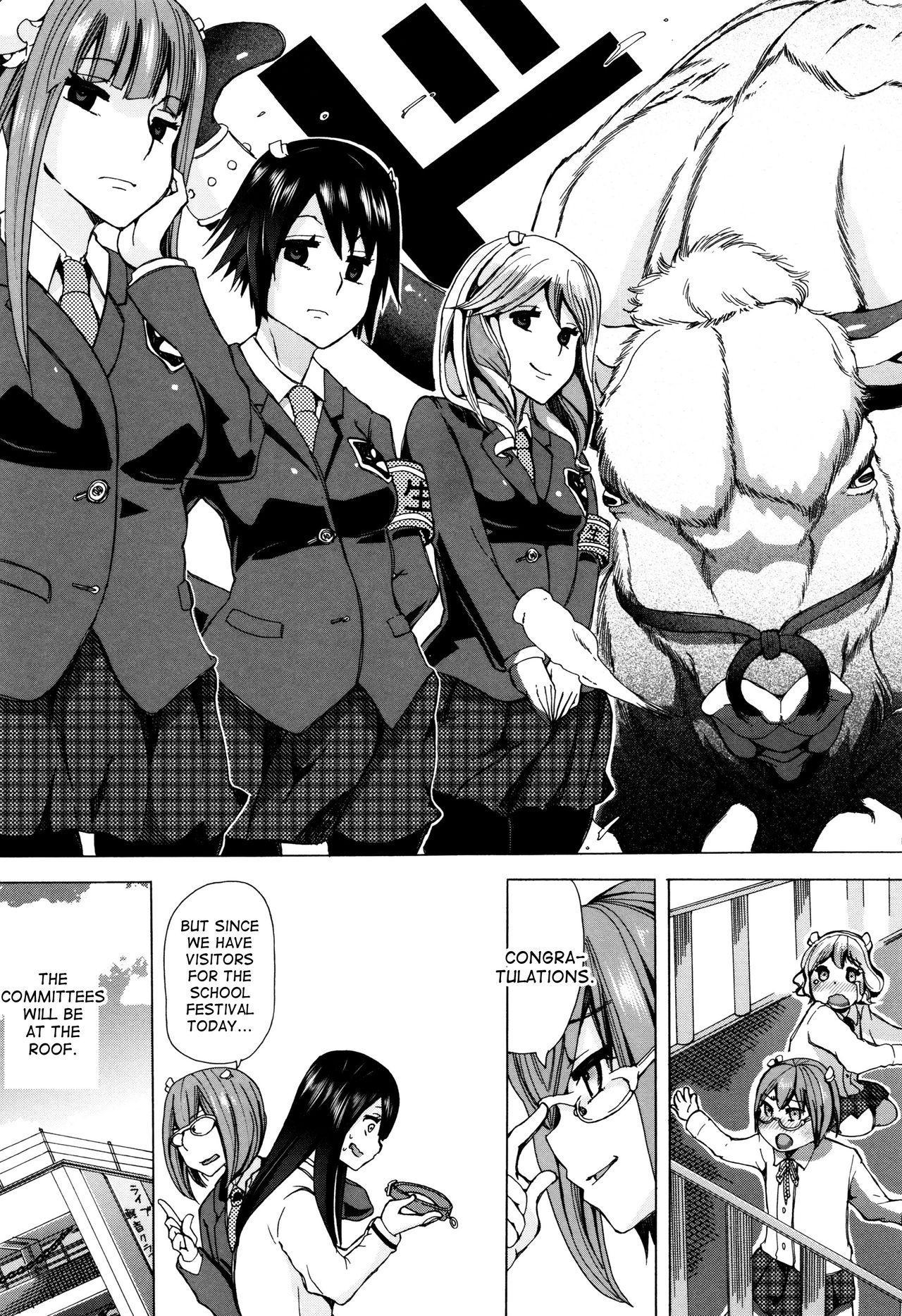 Juukan Kyoushitsu - Bestiality Class 24