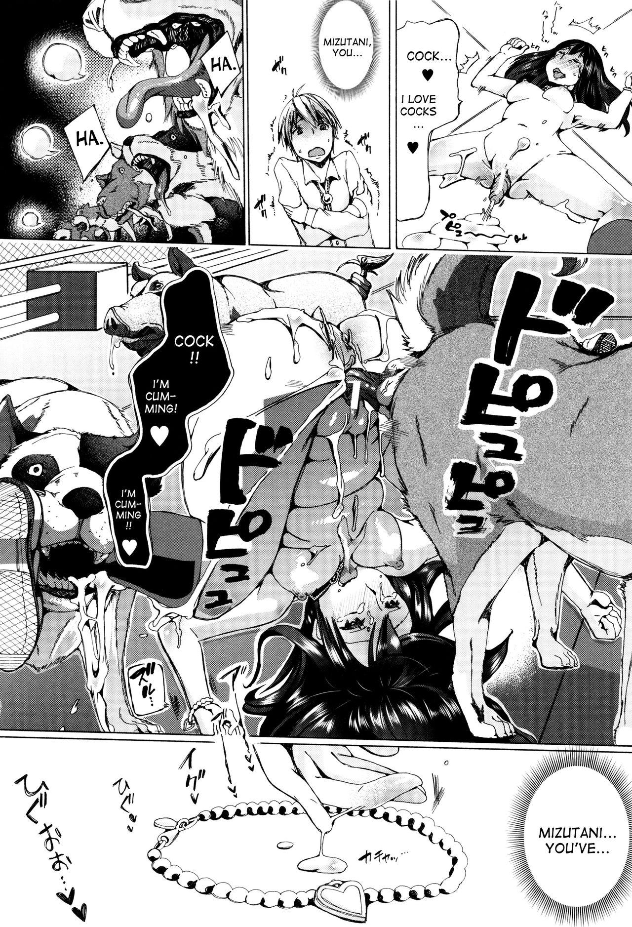 Juukan Kyoushitsu - Bestiality Class 58