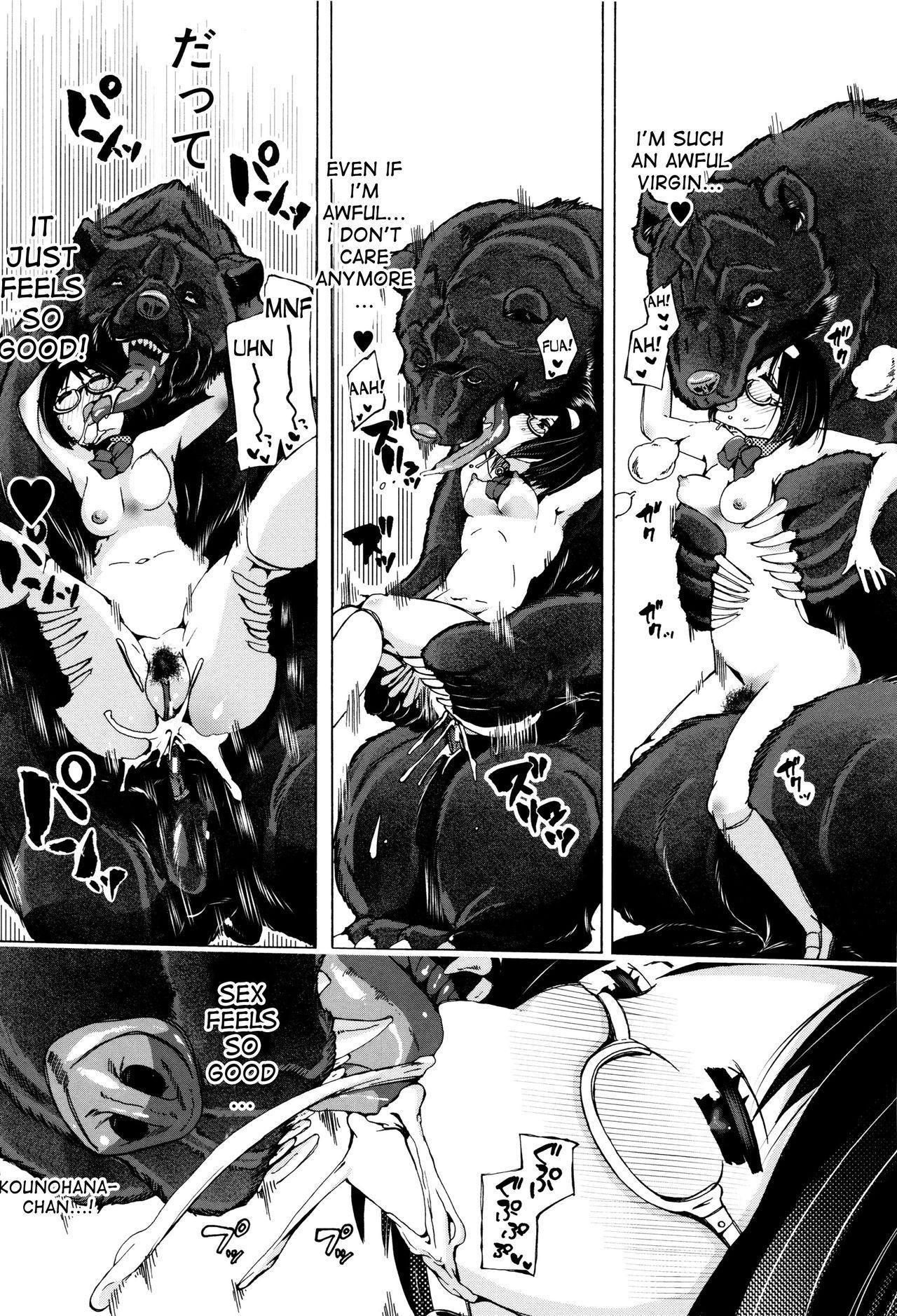 Juukan Kyoushitsu - Bestiality Class 81
