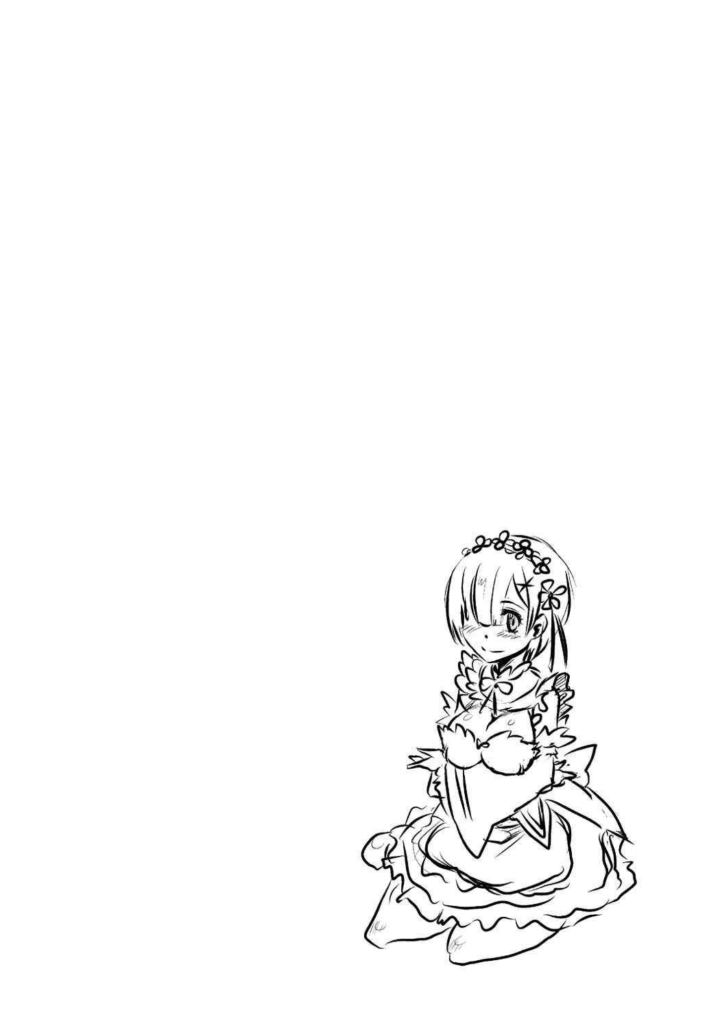 Rem: Rem no Ero Manga 1