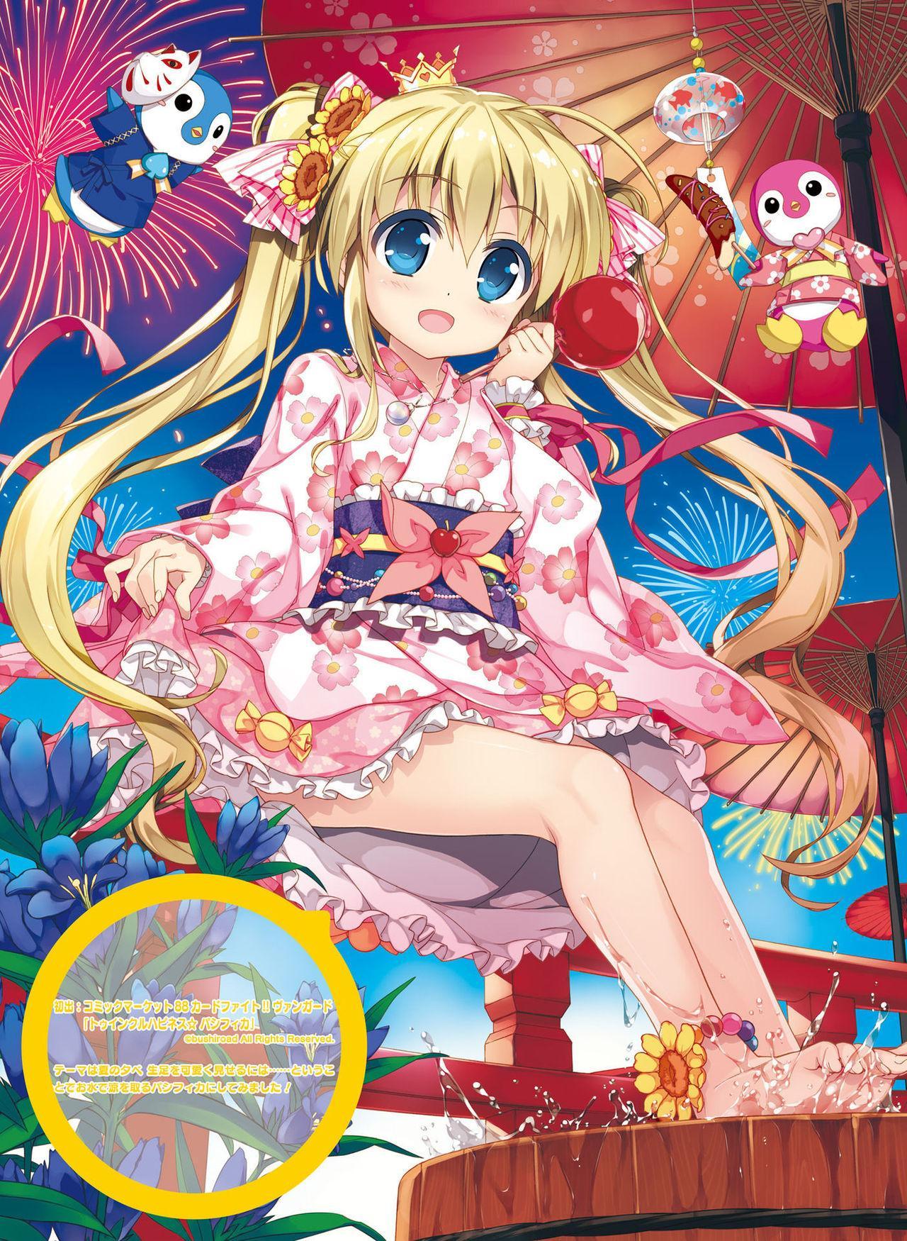 Dengeki Moeoh 2017-06 19