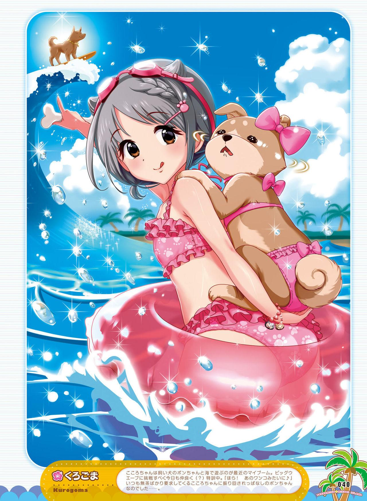 Dengeki Moeoh 2017-06 33