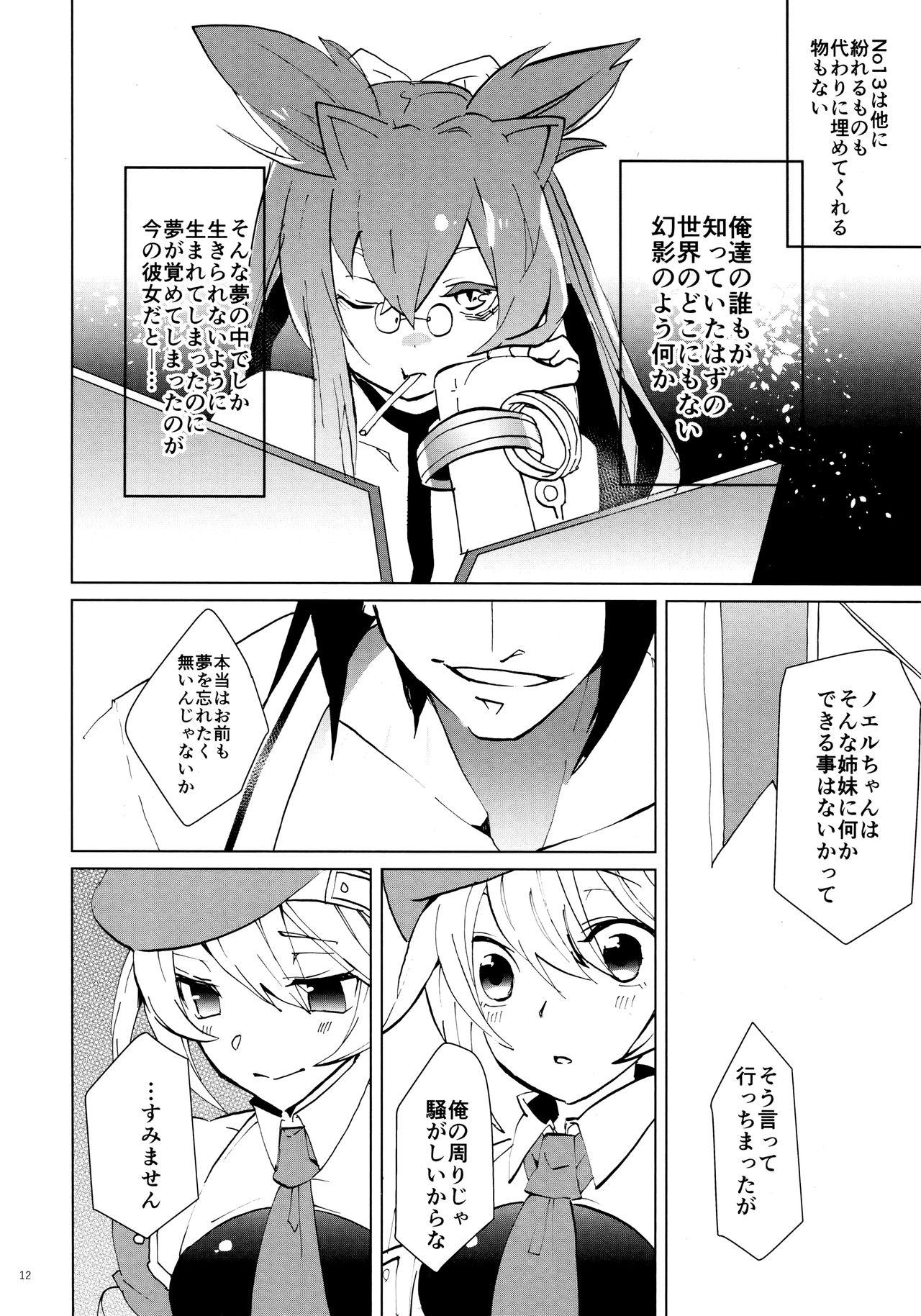 XXX Shinai to Derenai Heya 10