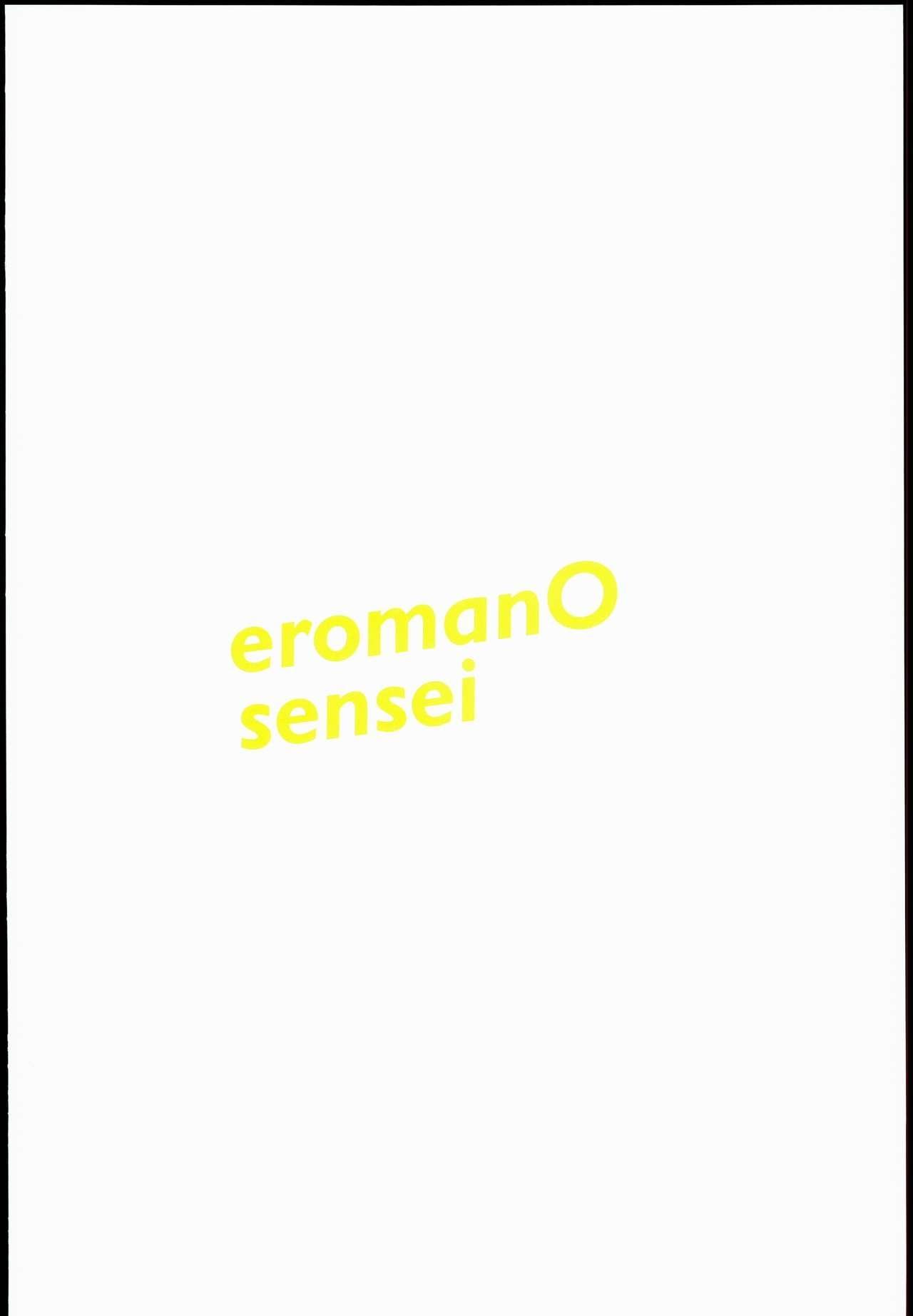 EroMan○ Sensei 26