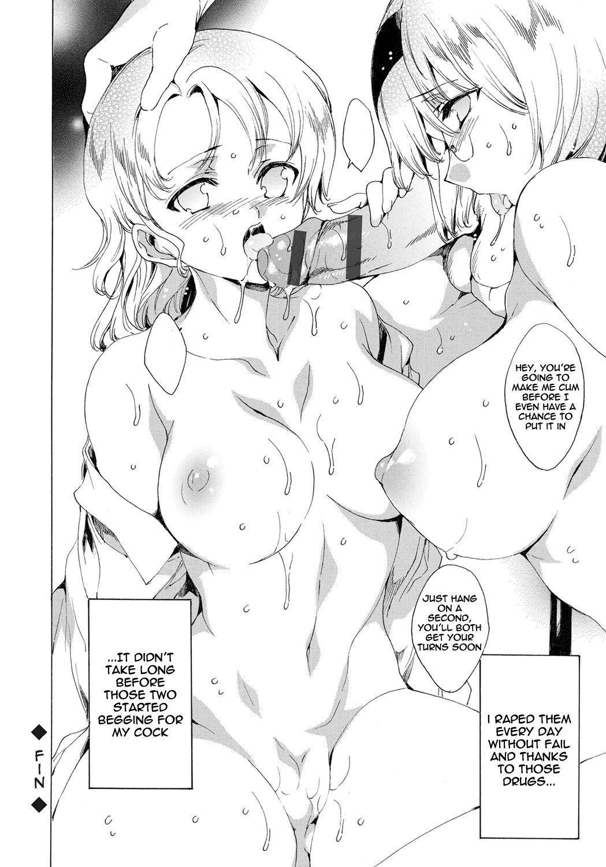 Watashi Tobu made Okasarechau... | I'll Be Raped Until I More Than Orgasm Ch. 1-4 43