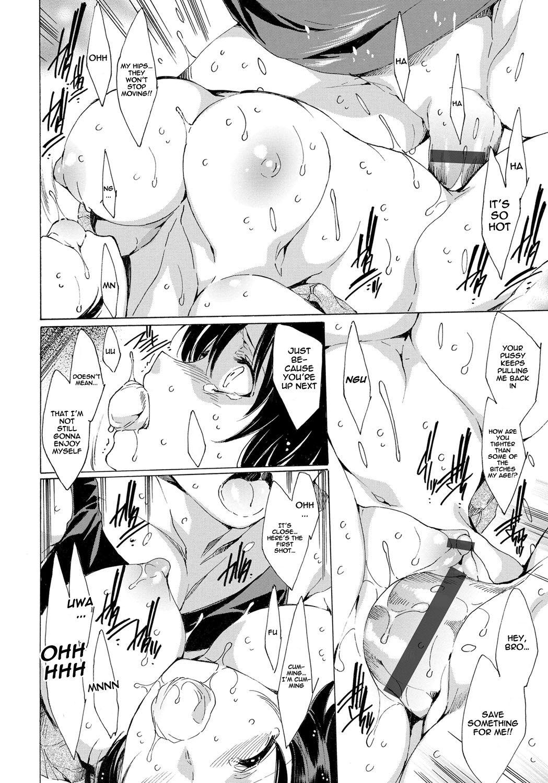 Watashi Tobu made Okasarechau... | I'll Be Raped Until I More Than Orgasm Ch. 1-4 53