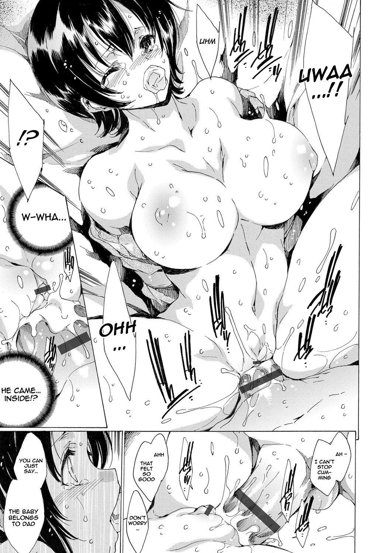 Watashi Tobu made Okasarechau... | I'll Be Raped Until I More Than Orgasm Ch. 1-4 54