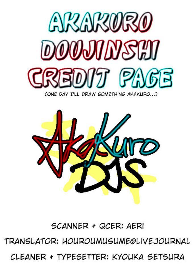 Akashi Seijuurou to Biyaku no Jikken 18