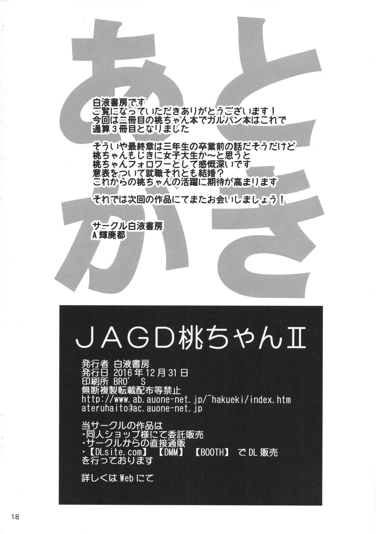 JAGD Momo-chan II 16