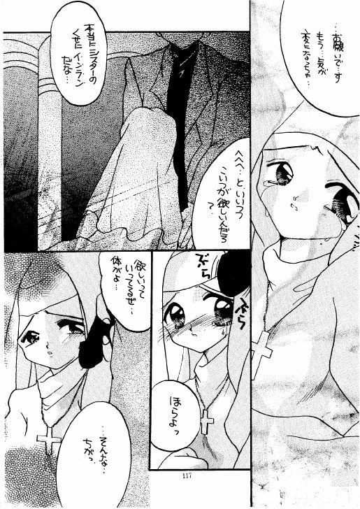The Lolita Special 1 116