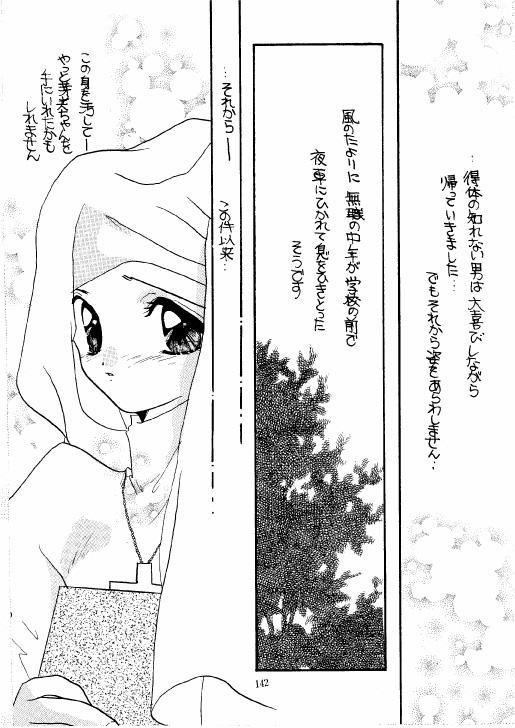 The Lolita Special 1 140