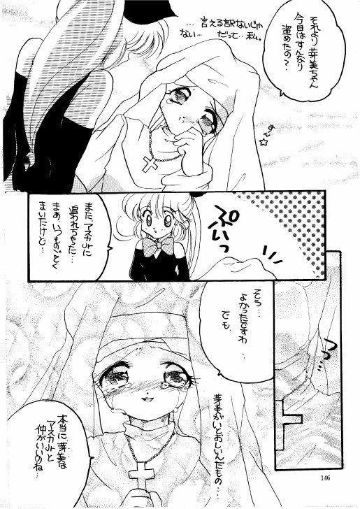 The Lolita Special 1 144